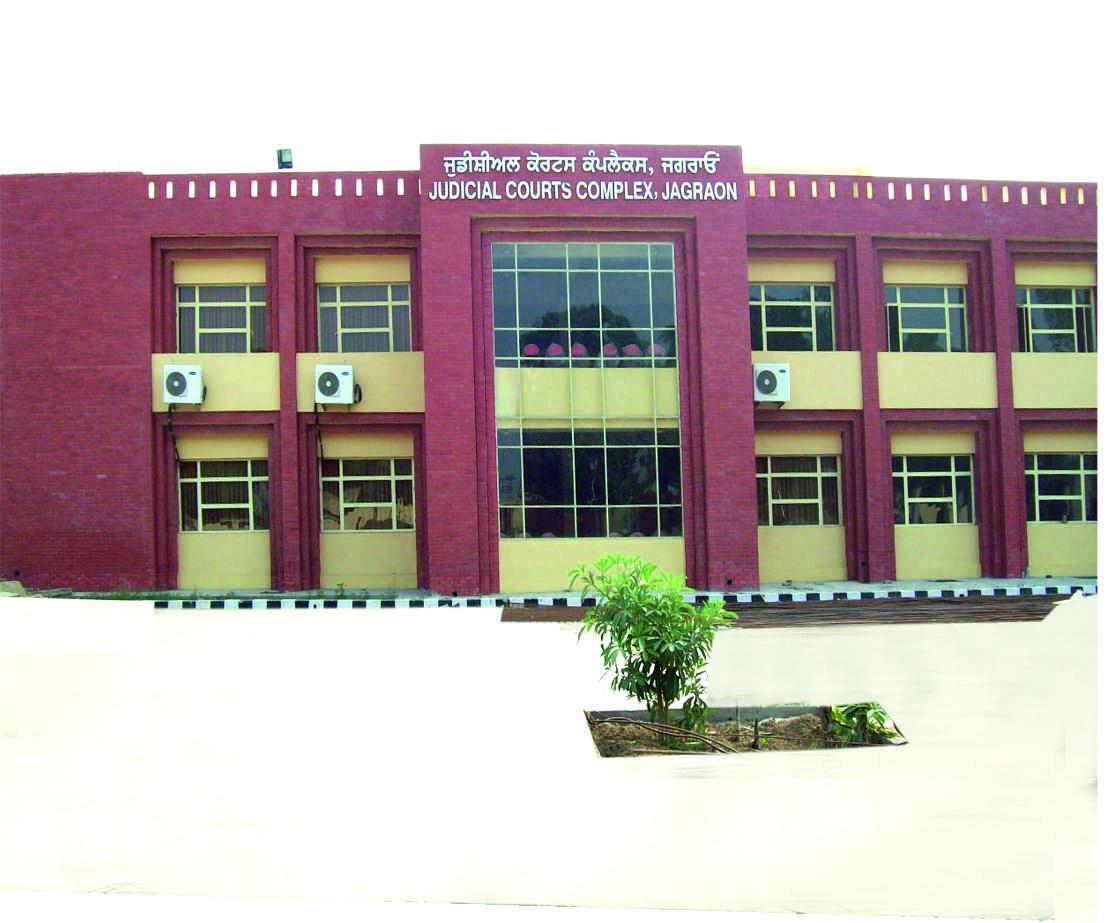 Judicial Courts complex